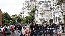 """Ексклузивно в ПИК: Протестиращите срещу гей парада изригнаха: """"Да запазим децата от разврата""""! (обновена и снимки)"""