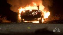 Около 20 души са загинали при взрив на кола-бомба в сирийския град Хасака