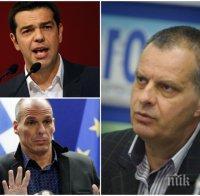 Пълен шаш! Номиниран за кандидат-кмет на София от БСП се възхищава на Ципрас и Варуфакис! У нас нямало такива лидери!