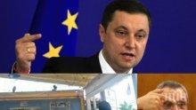 Яне Янев ексклузивно пред ПИК: Радан Кънев е говорител на Костов! Командира му дърпа ушите, знам защо избяга в Гърция!