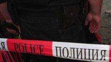 Откритият изгорен труп в Бургас е на айтоски животновъд, изчезнал преди месеци! Убиецът е заловен