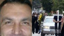 Ще продължат ли един брутален бандит и адвокатчето му да се надсмиват над цяла България? Ще простим ли убийството на Николай - баща на три деца?