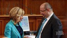 Правната комисия пусна референдума на Плевнелиев