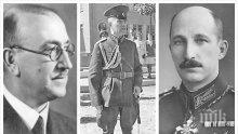 Цар Борис помилвал превратаджията Дамян Велчев