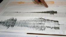 Земетресение 6,1 разлюля слабо населен район на Китай