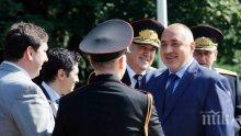 Премиерът Борисов поздрави служителите на МВР за празника им (снимки)