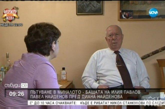 Бащата на Илия Павлов с разтърсваща изповед: Знам кои убиха Андрей Луканов! Знам и къде сгреши синът ми! (обновена)