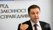 Яне Янев: Защо не се споменава името на Иван Костов за проблемите, подобни на КТБ? И преди време имаше такива случаи