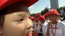 Едва 8% от пълнолетните българи нямат кариеси