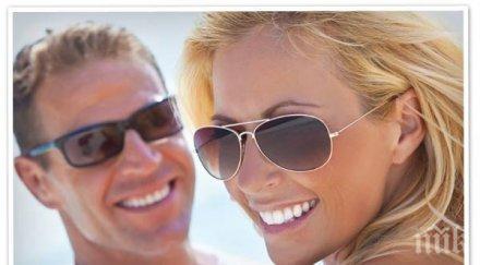 Изберете тъмни очила с гарантирана UV защита
