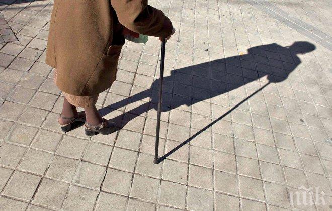 80-годишна болна жена: Помогнете! Прикована съм на легло, отказват ми личен асистент!