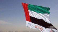 Обединените арабски емирства екзекутираха жена, осъдена за убийството на учителка</p><p>