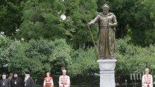 Паметник на княз Борис Първи ще се издига в столицата