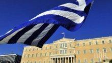 Гърция няма да получи краткосрочна помощ от отделни държави в еврозоната