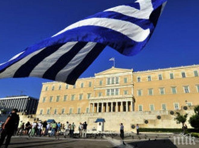 The Wall Street Journal: На Балканите Гърция губи статута си на модел за подражание