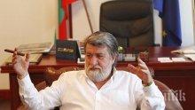 Вежди Рашидов назначи Бойко Неделчев за временен директор на танцовото училище