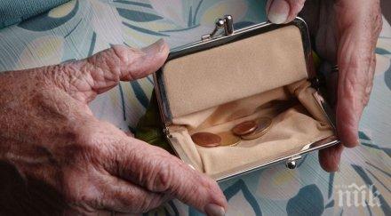 министър калфин обрича пенсионерите мизерия
