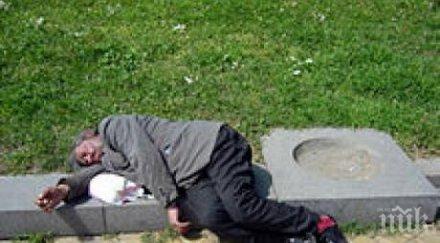 плачете гърция нас българите
