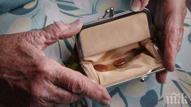 Министър Калфин обрича пенсионерите на мизерия