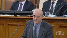 Ревизоро: До този момент виновни за КТБ няма, но има наградени – целият екип на Иван Искров