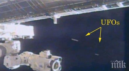 Извънземни щурмуват станцията в космоса