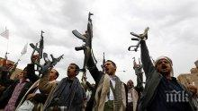 Хути са обстрелвали с ракети територията на Саудитска Арабия</p><p>