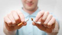 Лазер отказва от цигарите