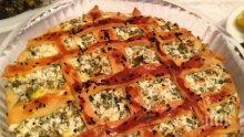 Домашен пай със сирене и магданоз