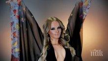 Певицата Соня Немска: Не съм гадже на Слави, дори не се познаваме