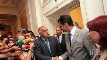 ПЪРВО в ПИК! ГЕРБ и БДЦ постигнаха съгласие за съдебната реформа! Реформаторите отиват в миманса! (снимки)