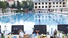 Нов развлекателен комплекс с олимпийски басейн отвори врати в Банкя (снимки)