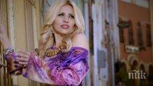 Екстра Нина се върна от Турция след 4-годишно отсъствие