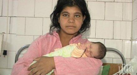 циганките раждат деца българките бягат лондон