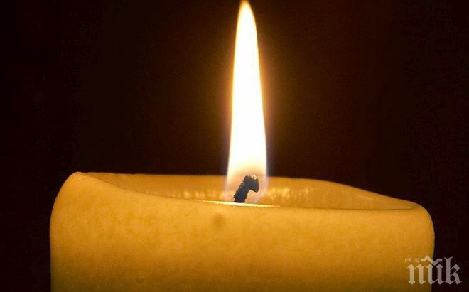 Почина Огнян Радев - емблема на Класическата гимназия