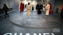 """""""Шанел"""" с нова изложба в Лондон"""