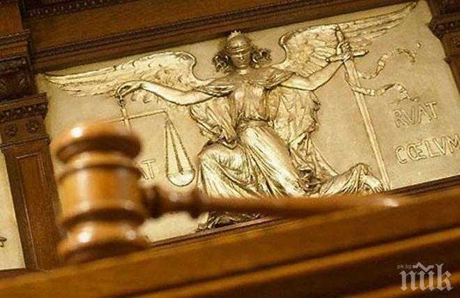 Румъния осъди палач на Чаушеску