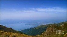 """""""Конгура"""" е сред 10-те най-ценни резервата в България"""