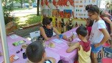 Детски музей на колела забавлява децата на Благоевград днес