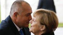 Може ли Бойко да се изрепчи на Меркел като Ципрас