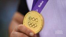 Бостън се отказа от кандидатурата си за домакин на летните Олимпийски игри през 2024 година