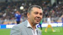 Гръмна страхотен скандал във футбола! Направиха сензационни разкрития за източването на Черноморец от собственика Митко Събев, вижте как бизнесменът е лапнал 3 милиона!