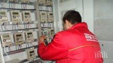 ЧЕЗ: Ще правим извънреден отчет на електромерите заради новата цена на тока