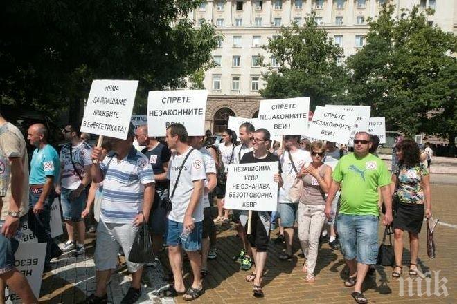 ПЪРВО в ПИК! Протестиращите в столицата се увеличиха, издигнаха и плакати (снимки)