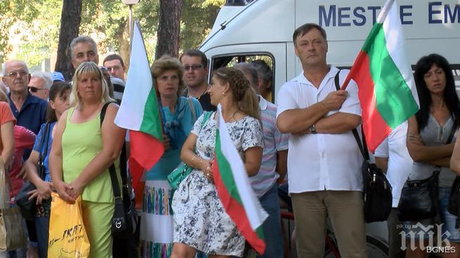 Арсеналци протестират срещу увеличението на цената на промишления ток