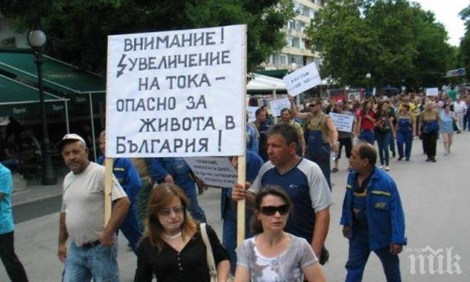 Пловдивският бизнес се включва в протеста срещу поскъпването на тока