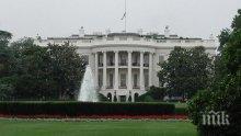 Жена се опита да щурмува Белия дом, полицията накрак