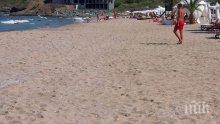 Пясъкът 100 пъти по-мръсен от морето