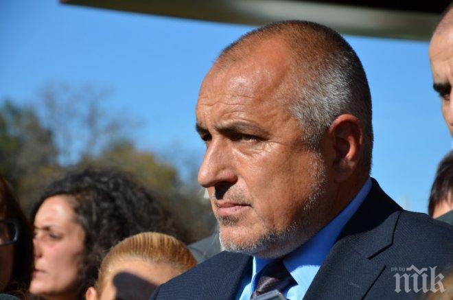 ПИК TV: Борисов: Задържан е убиецът на британката от Ямболско