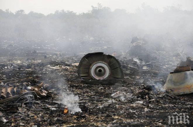 Хеликоптер се разби в Русия, пилотът загина