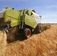 трактори препарати международно изложение селското стопанство добрич